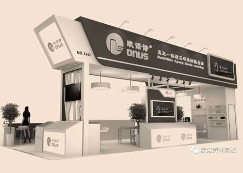 Onus Epoxy Resin worktop will attend in Analytica China with new product